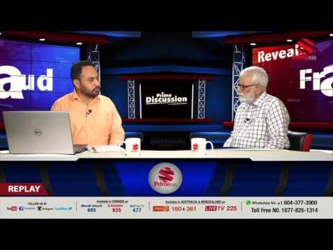 Prime Discussion With Jatinder Pannu #301 ਆਪਣੀਆਂ ਲੋੜਾਂ ਕਰਕੇ ਨਹੀਂ ਬੋਲਦੇ ਤਖਤਾਂ ਦੇ ਜਥੇਦਾਰ