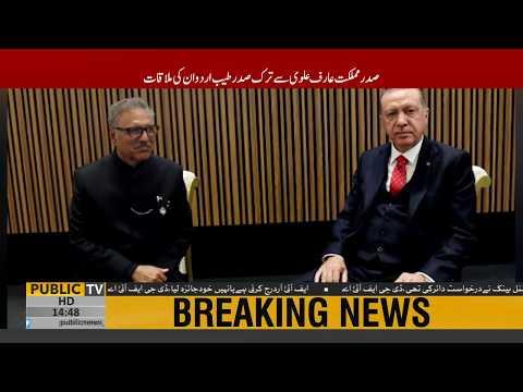 President Arif Alvi meets Turkish President Tayyip Erdogan | Public News