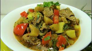 Вкуснейшее Овощное Рагу с Баклажанами и Мясом Рецепт