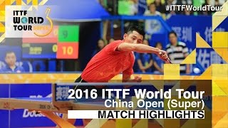 2016 China Open Highlights: Zhang Jike vs Ho Kwan Kit (R16)