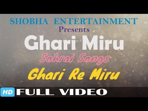 Ghari Re Miru   Full Video   Ghari Miru  ...