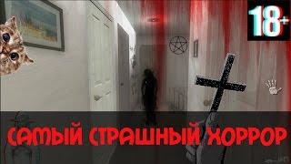 ПОЩЕКОТАЛ НЕРВЫ | Paranormal Territory | САМАЯ СТРАШНАЯ ХОРРОР ИГРА на андроид и iOS