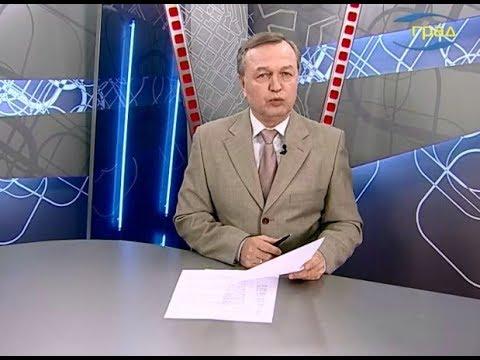 Телерадиокомпания «ГРАД»: Новости Одессы 25.03.2020