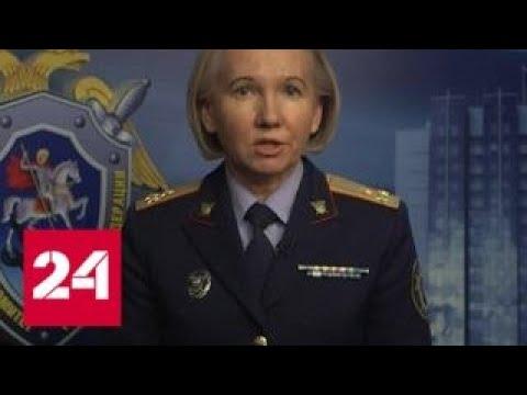 """СК: три человека, пропавшие в """"Зимней вишне"""", найдены живыми - Россия 24"""