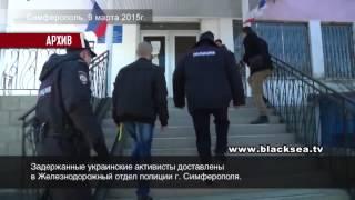 В Симферополе полицейские требуют от украинских активистов отказов от участия в публичных акциях