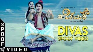 Divas Spoof Chamak | Suni | Golden Star Ganesh | Rashmika Mandanna