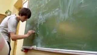 урок алгебры в 1210