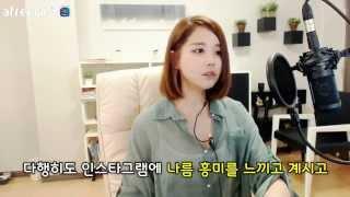 김이브님♥김이브님의 인스타그램