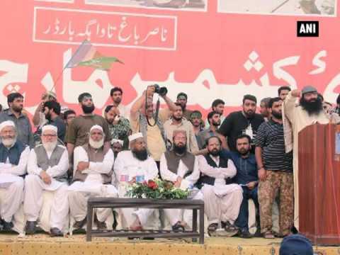 Terror groups unite in Pakistan for jihad in Kashmir - ANI News