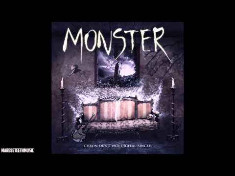 MBLAQ 천둥 Thunder - MONSTER [2nd digital single]