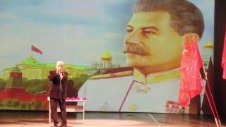 видео День Рождения Сталина