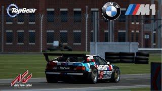 BMW M1 Attack @ TopGear Test Track // Assetto Corsa + Download