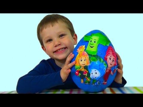 Фиксики огромное яйцо с сюрпризом открываем игрушки Mega big surprise egg Fixiki toys