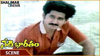 Neti Bharatam Movie || Suman Tells I Have Called From SI Training || Suman || Shalimarcinema