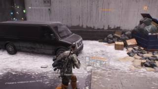 division 26лвл
