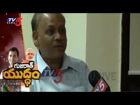 38 కిలోల బంగారం.. కోట్లలో డబ్బు..! | Gujarat Election Ground Report | TV5 News
