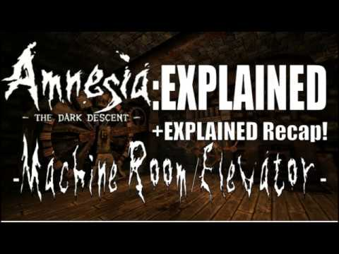 machine room amnesia