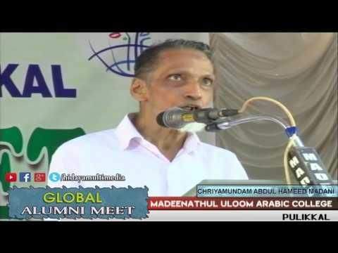 Madeenathul Uloom Arabic College | Global Alumni Meet | Cheriyamundam Abdul Hameed Madani