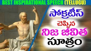 2017 best Inspirational speechEveryone must watch     Bvm creations