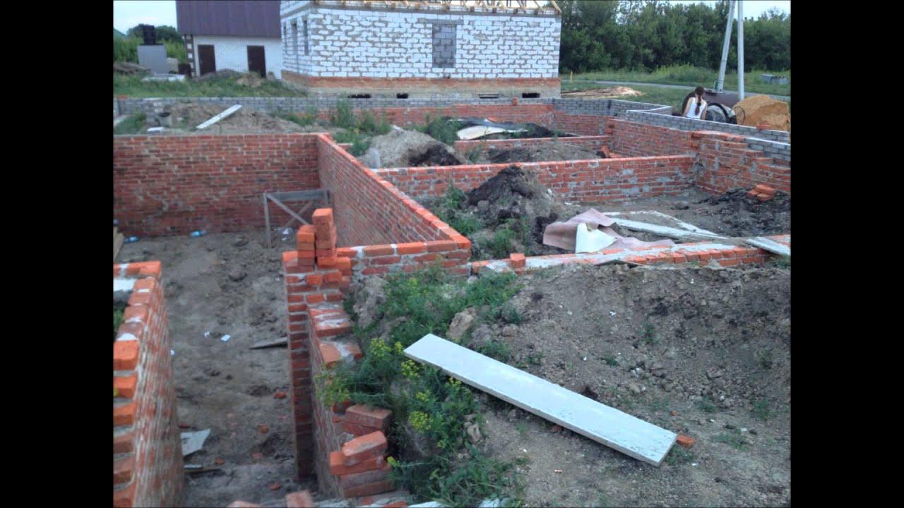 Строительство фундамента с подвалом своими руками