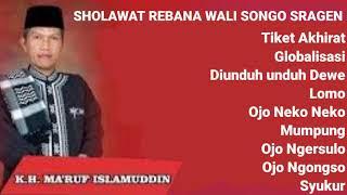 Download lagu sholawat rebana kh ma'ruf islamudin, kelahiran 90'n mesti g asing lagi,