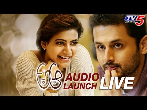 a-aa-telugu-movie-audio-launch-live-event-|-nithin-|-samantha-|-trivikram-|-mickey-j-meyer-|-tv5news