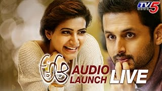 A Aa Telugu Movie Audio Launch LIVE Event | Nithin | Samantha | Trivikram | Mickey J Meyer | TV5News