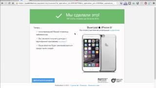 Обзор сайта PRCR или как заработать подписчиков, лайки, репосты в группы ВКонтакте