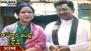 Rao Gari Intlo Rowdy Movie || ANR & Vanisri Plays Drama & Saves Two Families || ANR || Shalimarcinem