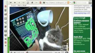 Как скачать видео с YouTube с Download Master / How to download videos from YouTube #PI