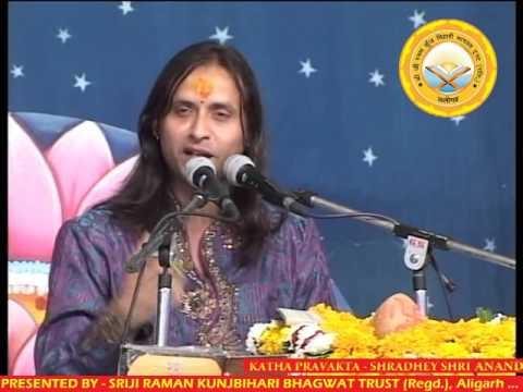 SHRADHEY SHRI ANAND KRISHNA THAKUR JI - SRIJI RAMAN KUNJBIHARI BHAGWAT TRUST - ALIGARH - 1
