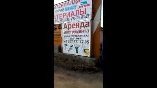видео Аренда торцовочной пилы в Минске, торцевая пила напрокат