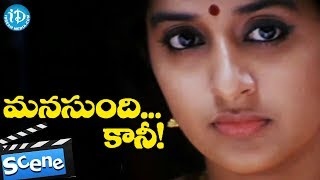 Repeat youtube video Sriram, Meera Jasmine Nice Love Scene - Manasundi Kaani