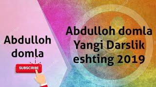 Abdulloh domla 2019 Yangi Darslik eshting