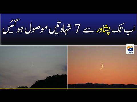BREAKING NEWS - Peshawar mai 7 Shahdat Mosool