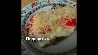 Рецепт Мясо по французски с сыром Аланталь 90 Просто и вкусно без лука