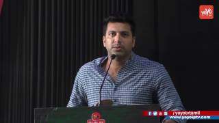 "Jayam Ravi Request to ""TAMIL ROCKERS"" - Emotional Speech | YOYO TV Tamil"