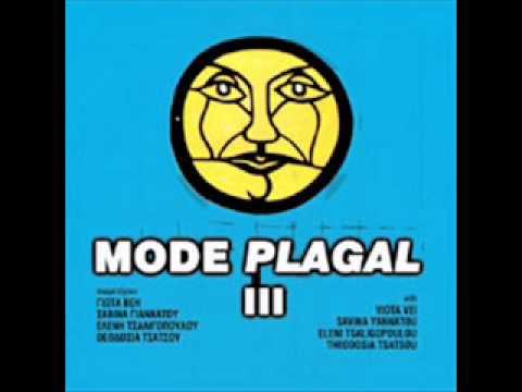 Mode Plagal - Fegaraki