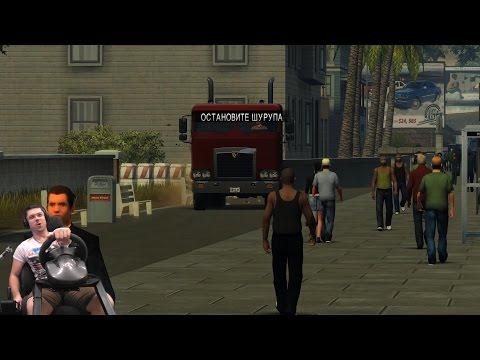 Обзор игры Driver: San Francisco