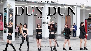 [KPOP IN PUBLIC CHALLENGE] EVERGLOW (에버글로우) - DUN DUN Dance Cover by F.Nix from Taiwan