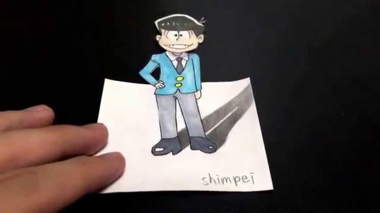 3dアートおそ松さんでトリックアートやってみた Youtube