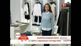 видео Брюки-клеш