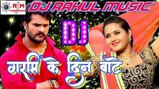 Garmi Ke Din Bate Baru kamsin Dj Rahul Music