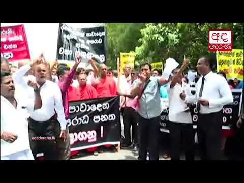 Protest staged near Parliament against enforced disappearances bill