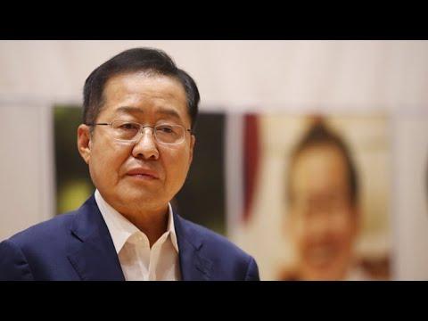 """홍준표 """"당이 '잔반' 재기 무대 되면 국민신뢰 못얻어"""" / 연합뉴스TV (YonhapnewsTV)"""