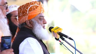 Maulana Fazal ur Rehman Complete Speech in Chitral 17-09-2020