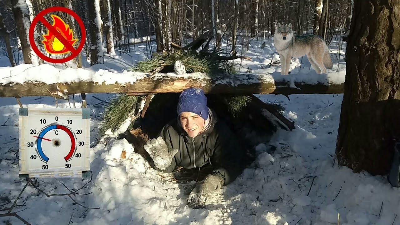 Ночёвка зимой в лесу без снаряжения. 24 часа в лесу.