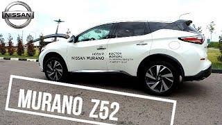 Nissan Murano|Тест драйв