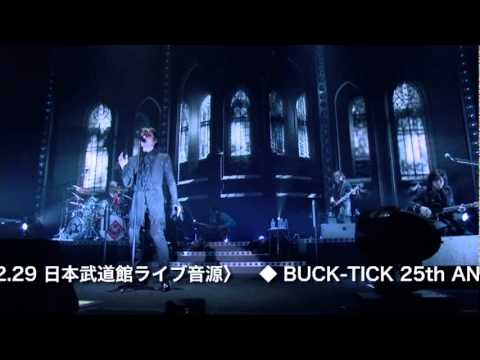 BUCK-TICK 「THE DAY IN QUESTION 2011」 DIGEST