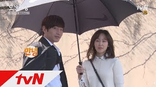 Another Miss Oh Episode 1 또 오해영 1